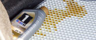 Разлитое масло на коврике EVA